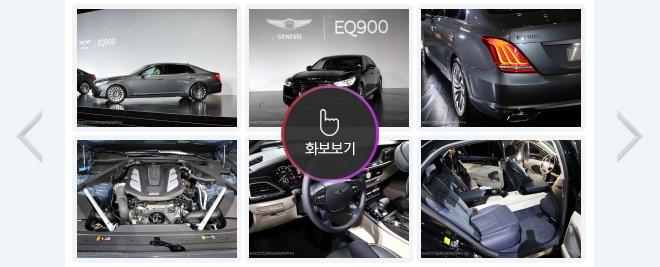 현대차 제네시스 EQ900 화보 - 모터그래프