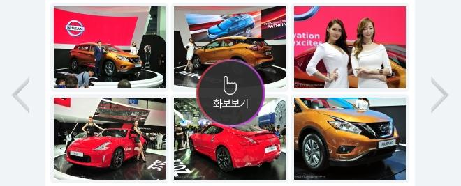 2016부산모터쇼 닛산 화보 - 모터그래프