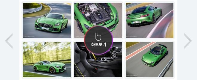 메르세데스-AMG GT R 화보 - 모터그래프
