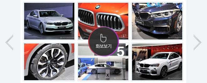 2017 디트로이트 모터쇼 BMW 화보 - 모터그래프
