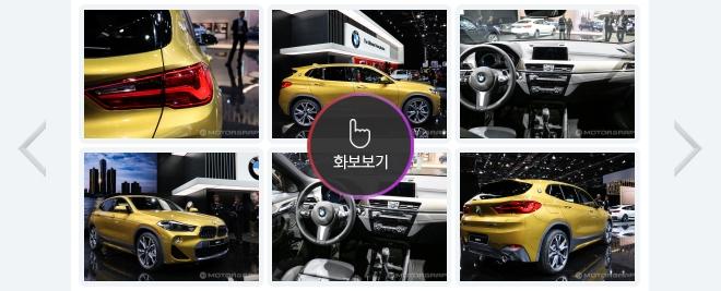 2018 디트로이트 모터쇼_BMW 화보 - 모터그래프