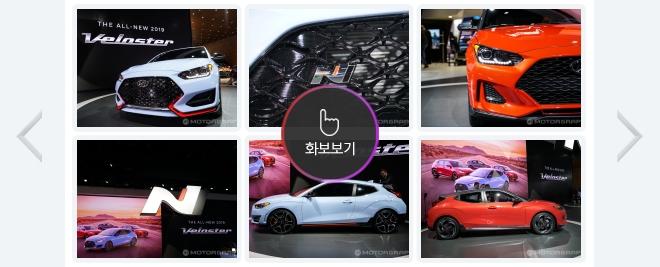 2018 디트로이트 모터쇼_현대차 화보 - 모터그래프